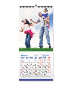 Photo Wall Calendar Gift Buy Shop Send Online Kathmandu Nepal