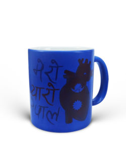 Magic Blue Mug Gift Buy Shop Send Online Kathmandu Nepal