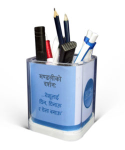 Pen Holder Plastic Square Gift Buy Shop Send Online Kathmandu Nepal