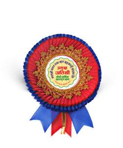 Ribbon Badge Gift Buy Shop Send Online Kathmandu Nepal