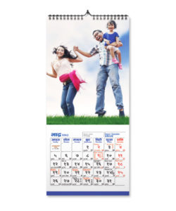 Photo Wall Calendar Gift Buy Shop Send Online Kathmandu Nepal
