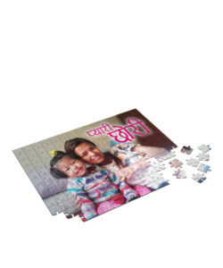 Rectangle Photo Puzzle Gift Buy Shop Send Online Kathmandu Nepal