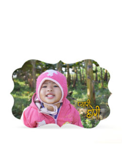 MDF Fancy Photo Frame Stand Gift Buy Shop Send Online Kathmandu Nepal